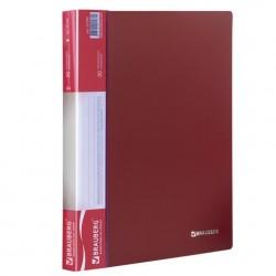 Папка 30 файлов красная, 0.6 мм