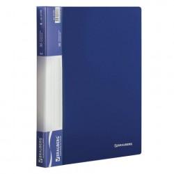 Папка 30 файлов синяя, 0.6 мм