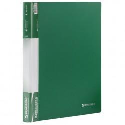 Папка 40 файлов зелёная, 0.7 мм