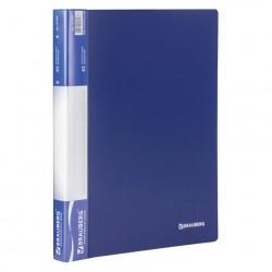Папка 40 файлов синяя, 0.7 мм