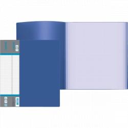 Папка 80 файлов синяя, 0.8 мм