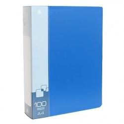 Папка 100 файлов синяя, 0.8 мм