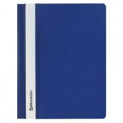 Скоросшиватель пластиковый А5, 130/180 мкм, синий