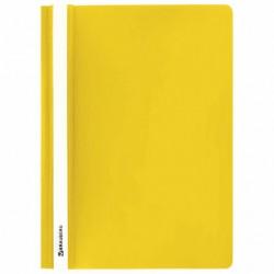 Скоросшиватель пластиковый А4, 130/180 мкм, жёлтый