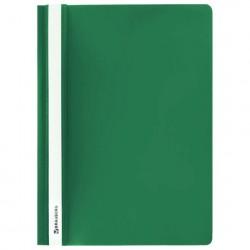 Скоросшиватель пластиковый А4, 130/180 мкм, зелёный