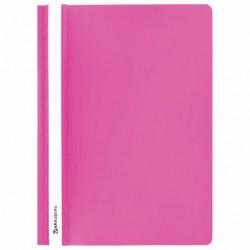 Скоросшиватель пластиковый А4, 130/180 мкм, розовый