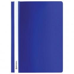 Скоросшиватель пластиковый А4, 130/180 мкм, синий