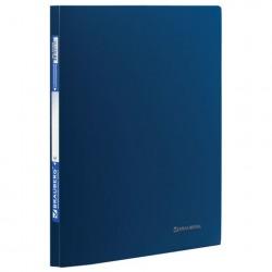Папка со скоросшивателем синяя, 0.6 мм