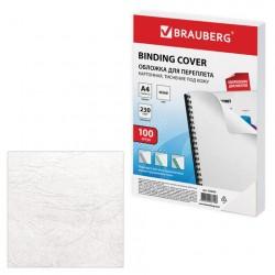 Обложки для переплёта А4 100 шт, картон (тиснение под кожу) 230 г/м2, белые