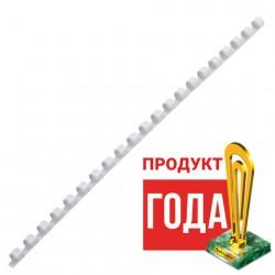 Пружины пластиковые 100 шт 8 мм (для сшивания 21-40 л), белые