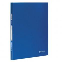 Папка с боковым металлическим прижимом синяя 0,6 мм