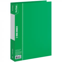 Папка на 2-х кольцах 40 мм зелёная, 0.7 мм