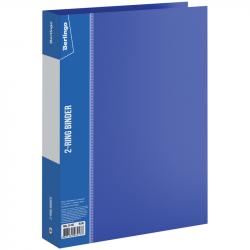 Папка на 2-х кольцах 40 мм синяя, 0.7 мм