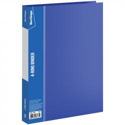 Папка на 4-х кольцах 25 мм синяя, 0.7 мм