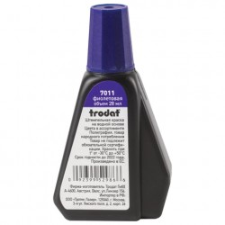 Краска штемпельная TRODAT 28 мл, фиолетовая, на водной основе