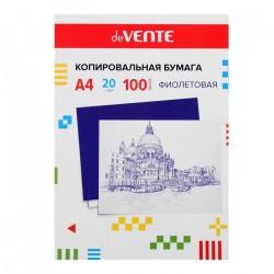 Копировальная бумага А4 50 л, фиолетовая