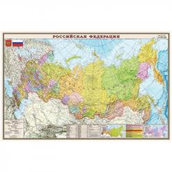 """Карта """"Мир"""" политическая 1220*790 мм, 1:30 млн, ламинированная, с флагами"""