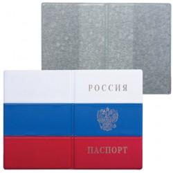 """Обложка """"Паспорт России Флаг"""", ПВХ"""