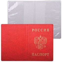 """Обложка """"Паспорт России"""" ПВХ, красная"""