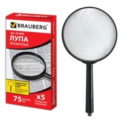 Лупа диаметр 75 мм, увеличение 5