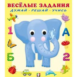 Веселые задания Слон