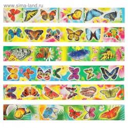 Закладки магнитные Бабочки