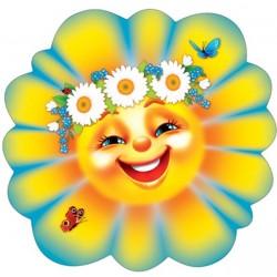 Плакат фигурный Солнышко