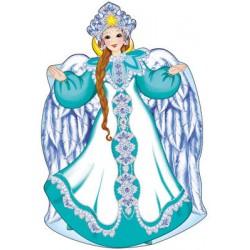 Плакат фигурный Царевна лебедь